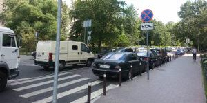 Куда обратиться с нарушением парковки в раменском московской области