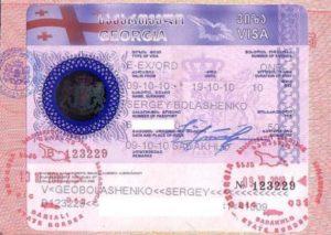 Сколько дней можно находиться в грузии без визы