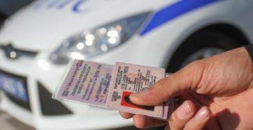 Что будет за поддельные водительские права