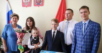 Выплаты многодетным семьям в оренбургской области в 2019 году