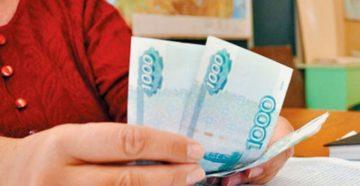 В дагестане повысили зарплату учителям 19 год