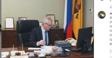 Письмо с жалобой губернатору пензы