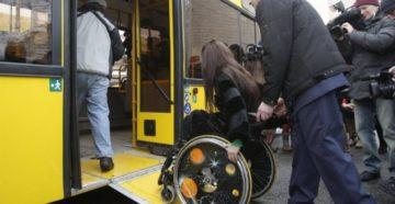 Может ли инвалид 3 группы ездить бесплатно в городском транспорте