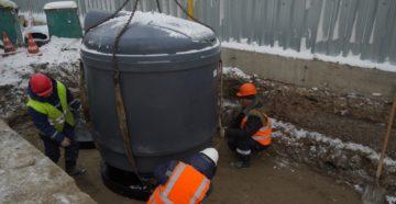 Заявление на установку контейнера для мусора для организации