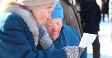 Дорожные выплаты для пенсионеров в самарской губернии