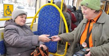 Правила проезда пенсионеров в городском транспорте